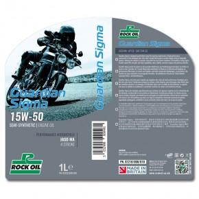 guardian sigma SAE 15w50