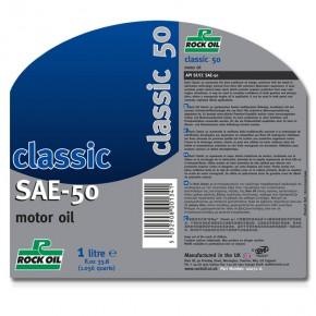 classic monograde SAE 50