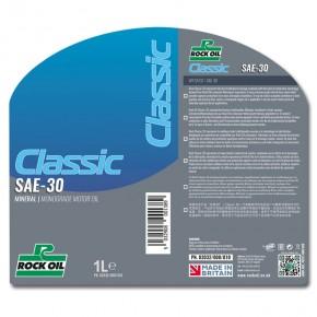 classic monograde SAE 30